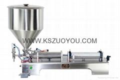 灌装机液体灌装机