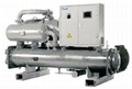 Water Cooled Chiller 1