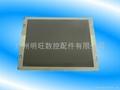 AA084VC06 三菱LCD液晶屏 1