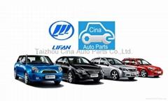 lifan spare parts 520 x60 320 auto parts