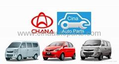 hafei spare parts chana changhe wuling minivan auto parts