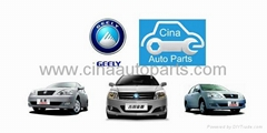 geely spare parts JAC ZOTYE chery greatwall zxauto FAW BAW auto parts