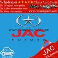 JAC parts foton parts jmc parts dongfeng parts changan parts faw parts  2