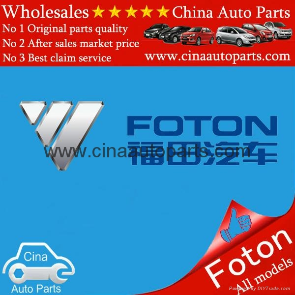 JAC parts foton parts jmc parts dongfeng parts changan parts faw parts  5