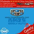 geely spare parts ex7 ck mk panda auto
