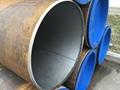 纳米不锈钢复合管公司直销