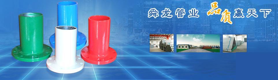 重慶DN400外塗塑內襯不鏽鋼復合管廠家價格 4
