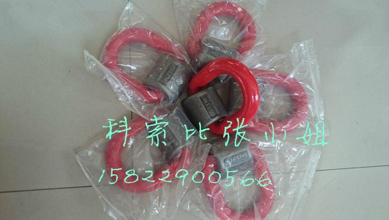 焊接吊耳、焊接环 1