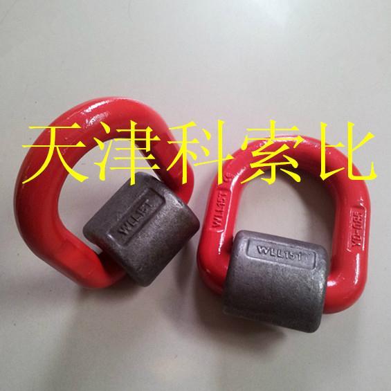 焊接吊耳、焊接环 2