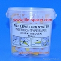 Tile Leveling System for Bucket