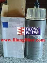 A0004771302     R90MER01 R90-MER-01 FILONG Filter For  Mercedens-Benz