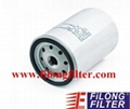 FILONG Manufactory FILONG Automotive Filters 466987-5 4669875 H60WK  KC6  WK723 FILONG Filter  FF6000,