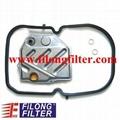FILONG Manufactory FILONG Automotive Filters FG-8001,H2014