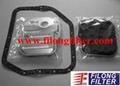 FILONG Manufactory FILONG Automotive Filters FILONG Manufactory FILONG Automotive Filters FG-8013,35330-0W020,353300W020
