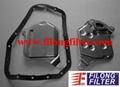 FILONG Manufactory FILONG Automotive Filters FG-8033 , 35330-52010