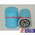 FILONG Manufactory FILONG Automotive Filters  W932/81 15208-W1194 15208-65014 15208-65011 15208-65010 FILONG Filter FO9004