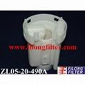 FFS-60000,ZL05-20-490A,ZL0520490A