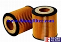 FILONG Manufactory FILONG Automotive Filters FOH3003,1109AH, 1109CK, 1109CL, 1109X3, 1109Y9, 1109Z1, 9467645080, 9467645180 ,1109AH, 1109CK, 1109CL, 1109X3, 1109Y9, 1109Z1, 9467645080, 9467645180 ,1109AH, 1109CK, 1109CL, 1109X3, 1109Y9, 1109Z1, 9467645080, 9467645180 ,CH9973ECO,CH10717AECO,E44HD110,OX339/2D,HU711/51x