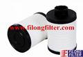 PU723x 77362340 1906-98 1906-C4  FILONG Filter FFH-4008 for FIAT