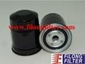 RF03-23-570  WK920/3  FILONG Fuel Filter
