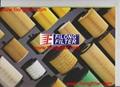 FILONG Manufactory FILONG Oil Filters 73500049 5650342 HU713/1X OX371D E60HD110 CH9713ECO  FILONG FOH-2010 For FIAT