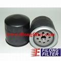15600-25010 1560025010  FILONG Filter