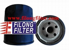 PF25 PH25 OC117 5578052  5578108  6435379 6437055 FILONG Filter FO-808
