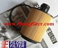 FILONG Manufactory FILONG Automotive Filters HU712/11x OX553D  OE682/2 E157HD227  55207208 CH10623ECO ELH4390 FOP241 WL7464 55206816  FILONG Filter FO-4008 for FIAT 55214974 71751114 71751127 71751128 1109CJ