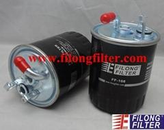 6110920201  6110920601  WK842/13  H70WK11  PP841/1  P9436  FILONG Filter FF-108