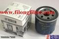 FILONG Automotive Oil filters FO-5016,BK2Q-6714-AA, EJ6GA1448,BK2Z-6731-B,W7008