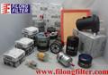 FILONG Fuel Filter FF-130 WK820/14 A6420905352   6420905352  A6420904852  15