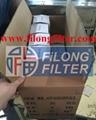 FILONG Filter FF-128 6420920401 WK9014Z KL490/1D A6420902252 6420902252 A6420902352 6420902352  A6420920401
