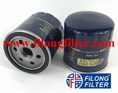 W712/8 OC100 H20W02 1109N2 LS867B 71736158 FILONG Filter FO3000 For PGUGEOT