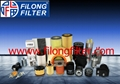 W920/21 PH2809 5940899 60507080 4158728 4286050 FILONG Filter FO4001 for FIAT 5