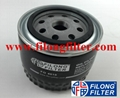 W914/2 OX384 21051012005 2105-1012-005 FILONG Filter FO4010 for LADA