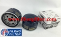 W75/3 OC467 H11W02  PH5796 8200768913 8200033408 7700107905 FILONG Filter FO7000