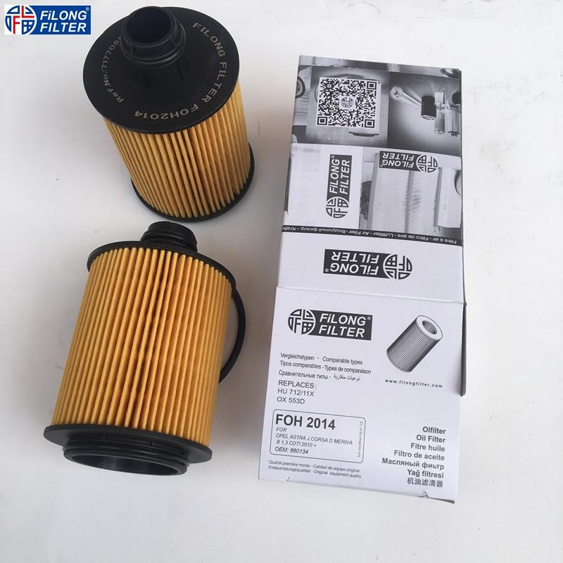 HU712/11x OX553D  E157HD227 55207208 CH10623ECO FILONG Filter FOH-2014 for FIAT