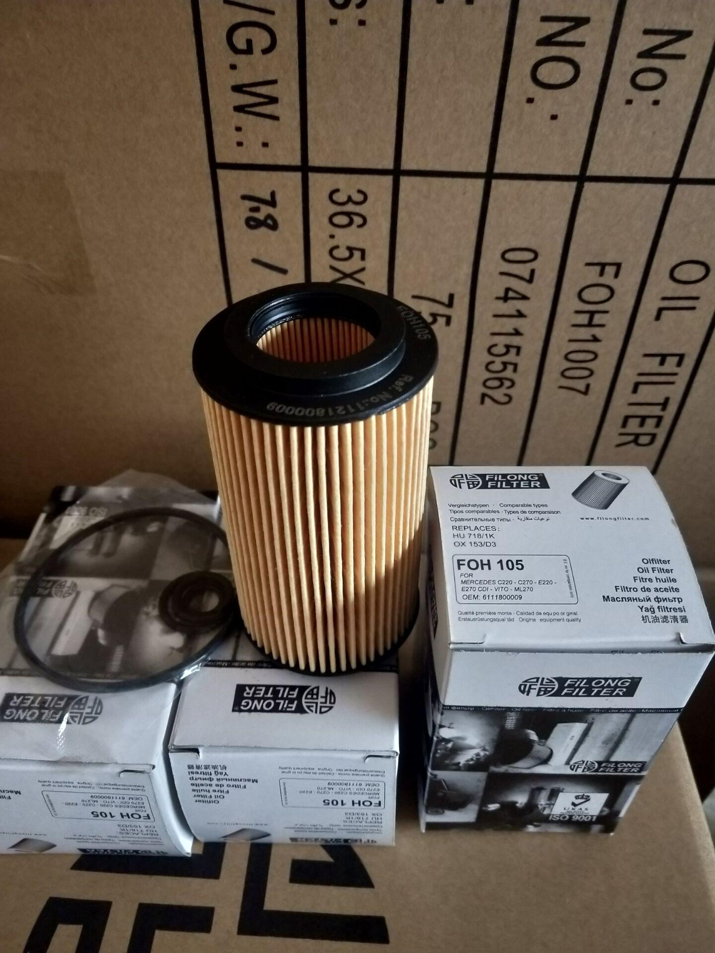 FOH-105,1121800009, HU718/1K,OX153/D3