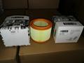 FILONG Filter FA-3005,1444.84,1444.G0, C1760/1,LX486