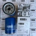 FILONG Manufactory FILONG Oil Filter   FO-5010,6184947, W940/16,OC232 ,1641187