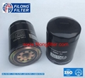 FILONG Manufactory Fuel Filter for