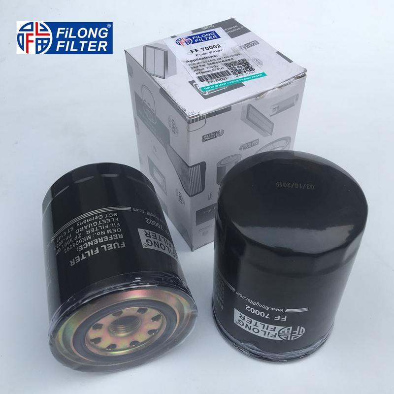 FILONG Manufactory Fuel Filter for MitsubishiFF-70002 ME035829 ME035393 ME015254