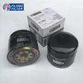 FILONG Fuel Filter  FF-70004 for
