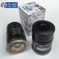 FILONG Fuel Filter  FF-70005 ME132525