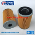 FILONG  manufacturer Fuel Filter  for