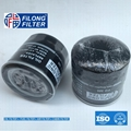 FILONG manufacturer Oil Filter For ISUZU