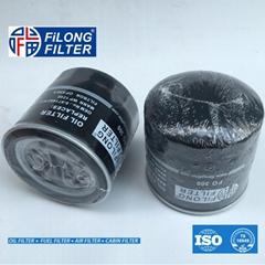 FILONG manufacturer Oil Filter For ISUZU FO-300 8-97148270-0 8-97096777-0