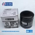 FILONG manufacturer Oil Filter  for ISUZU FO-308 8-97049708-1 8-94430983-0