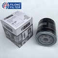 FILONG manufacturer Oil Filter for ISUZU FO-309  8-97309927-0 8973099270  1-13240157-1 1-56071430-1  1-87810260-1  2-90654840-0, 5-13240017-0 5-86102406-0 5-86122893-0 9-13240088-0 9-13240093-0 9-13240804-1