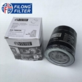 FILONG Manufactory Oil Filter FO-70003A